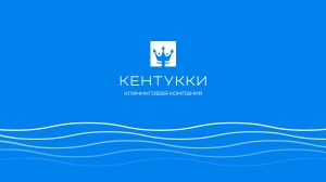 kentukki_3