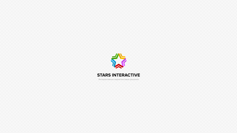 stars_interactive_1