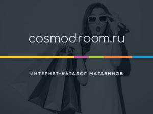 Cosmodroom