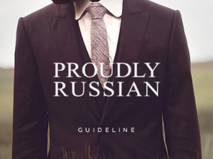 Proudly Russian
